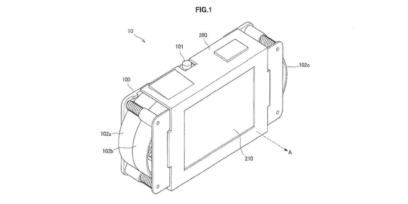 Sony patent drone folded