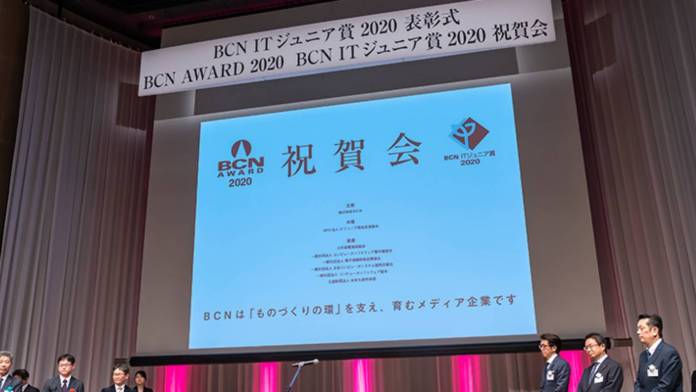 Sony tops BCN Awards' ILM category