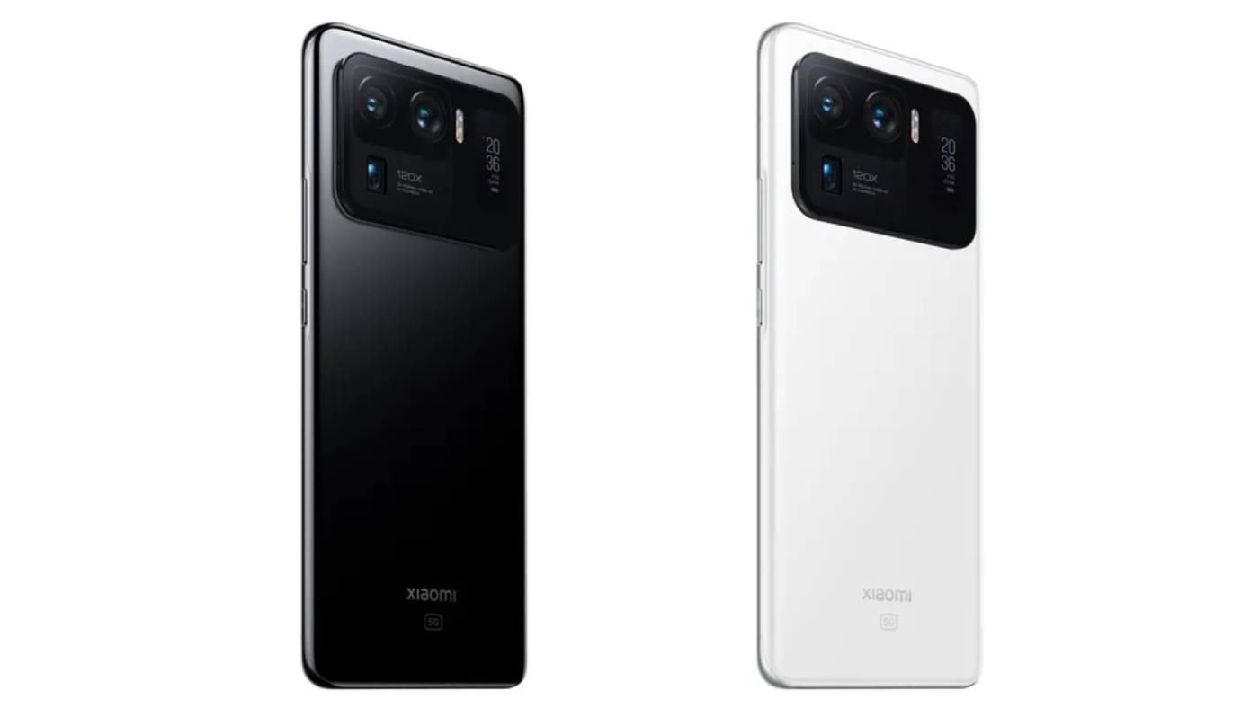 Xiaomi's Mi 11 Ultra back