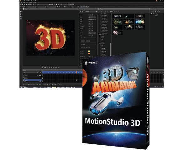 Buy Corel Motion Studio 3d