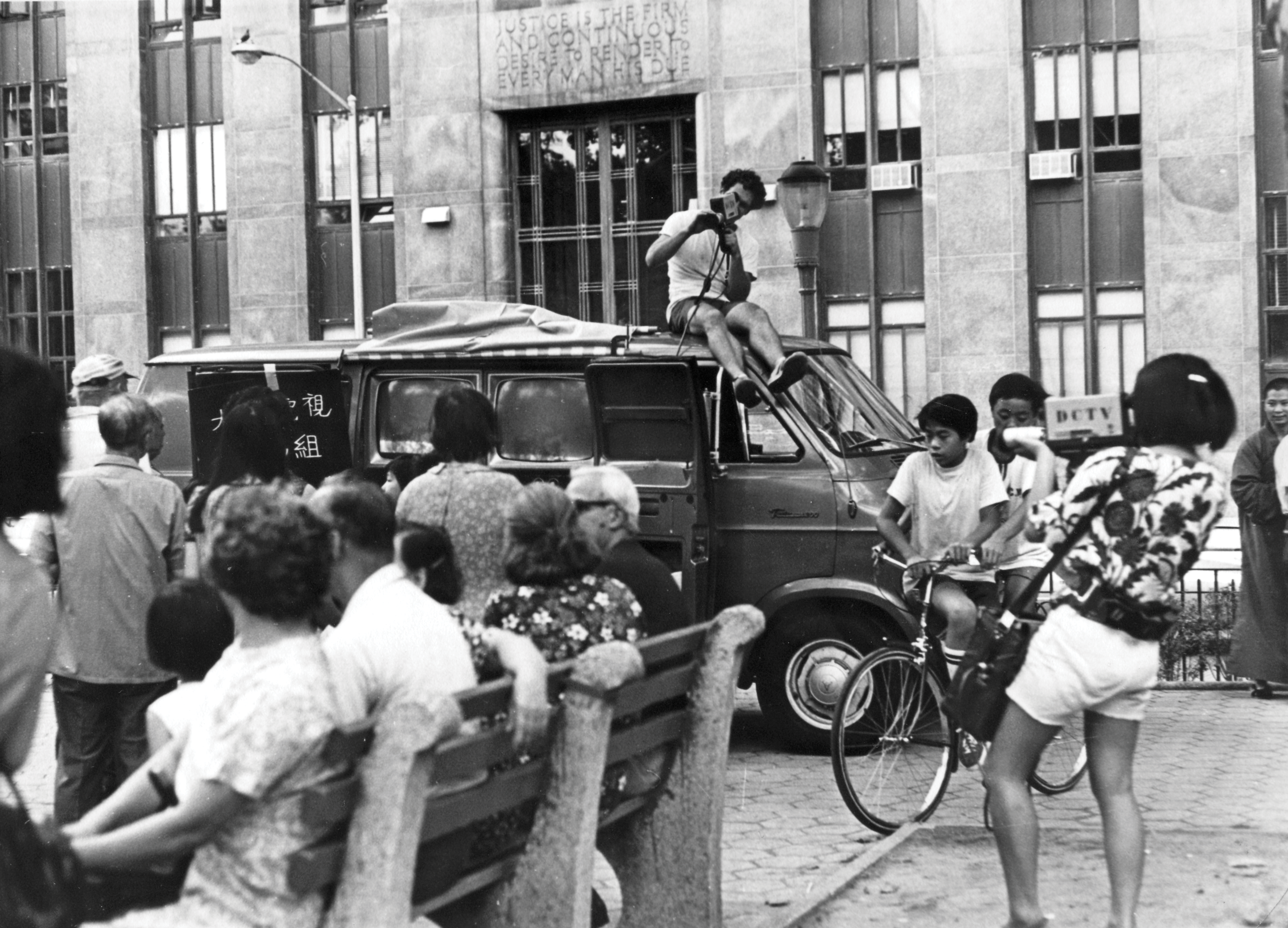 DCTV workshop, circa 1977--© Downtown Community Television Center.