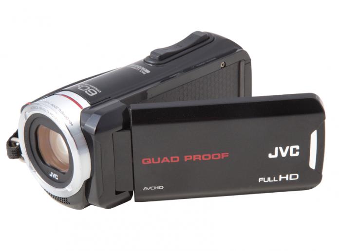 Photo of JVC Everio GZ-R70 Quad-Proof Camera