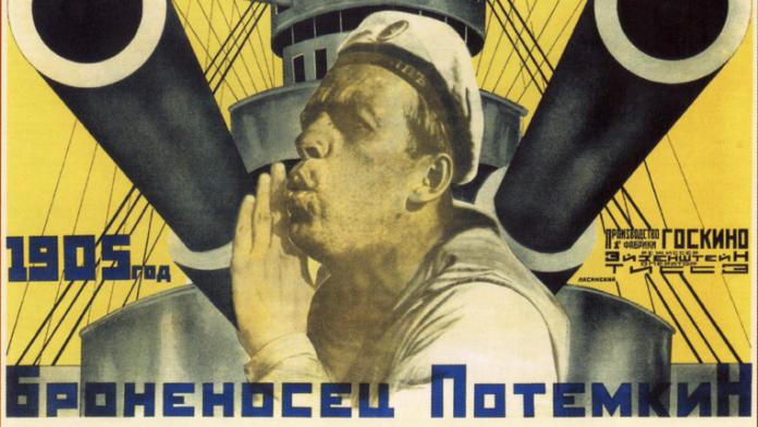 Battleship Potemkin Movie Poster