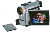 Videomaker/Panasonic Contest 1999
