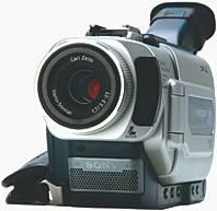 Sony DCR-TRV17 Night Vision Camcorder Review