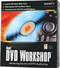 DVD Authoring Software Review:Ulead DVD Workshop